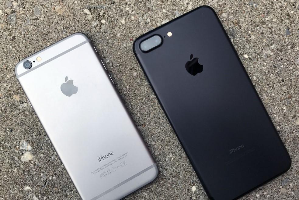 Iphone 7 baru dan keren