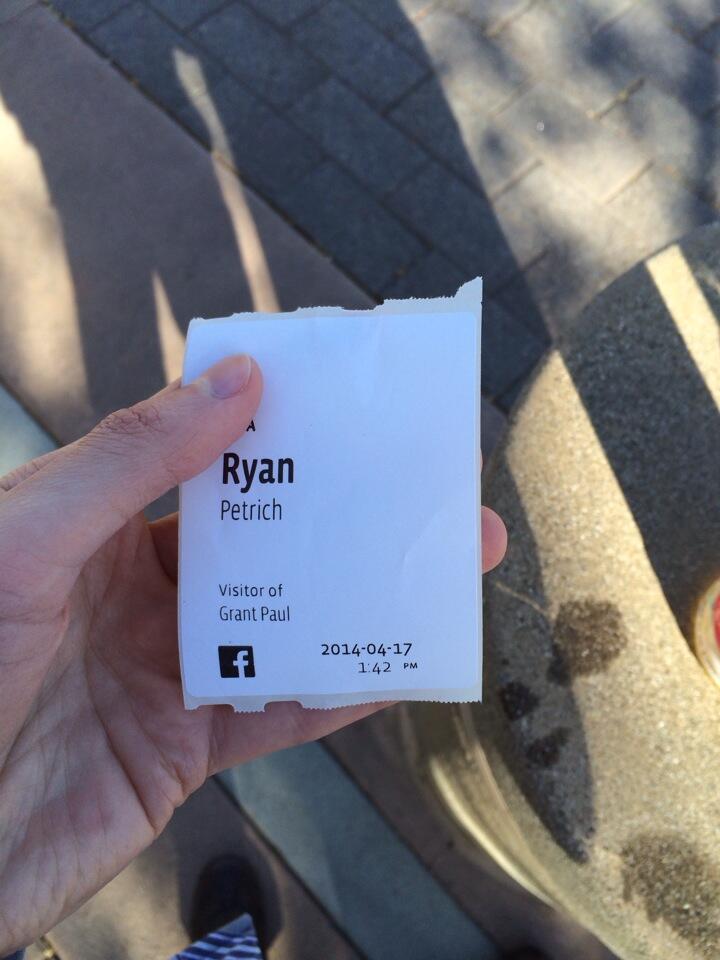 Ryan Petrich