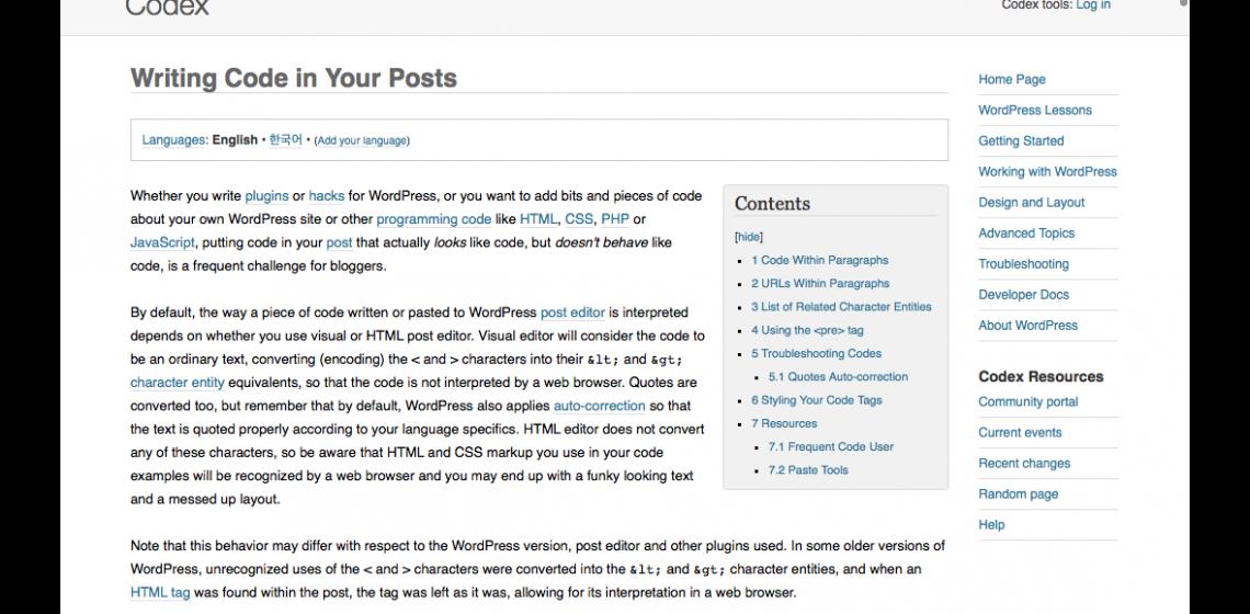 WordPress Kita Semua