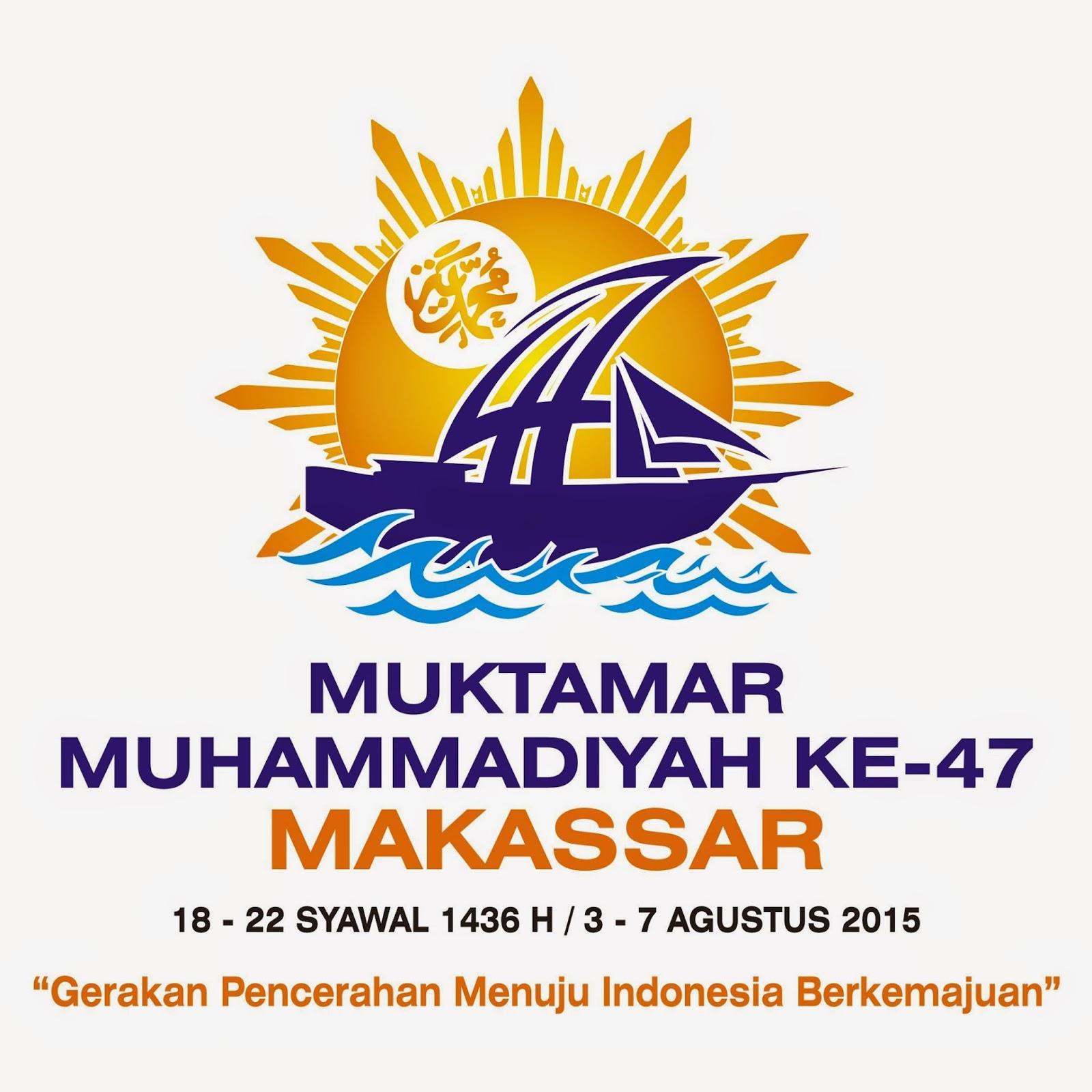 Logo Muktamar Muhammadiyah 47 Makassar 2015