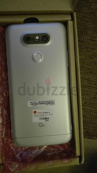LG G5 Double Back Camera