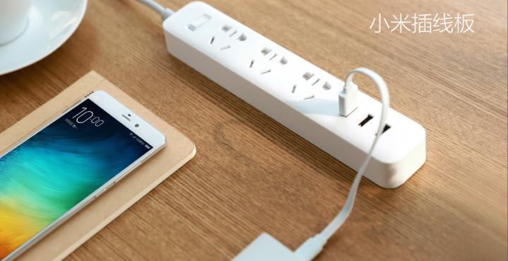 Mi Smart Power Strip 3 USB Ports