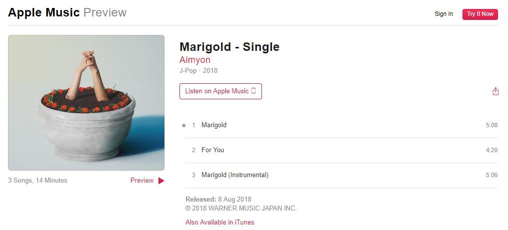 Marigold by Aimyon